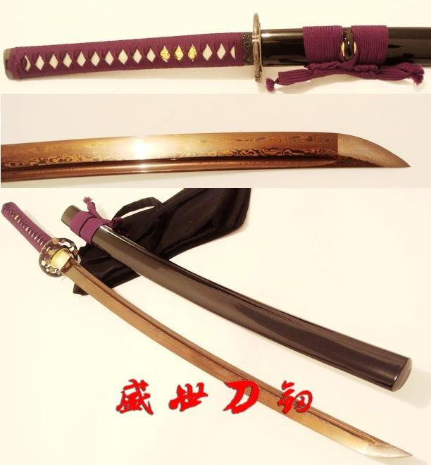 Blackred Folded Steel Full Tang Blade Japanese Battle Ready Sword Katana Sharpened